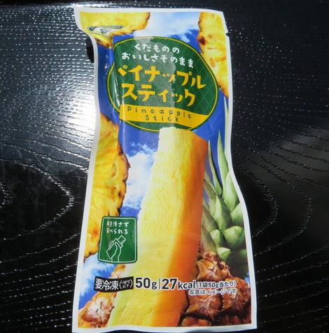 冷凍 フルーツ セブンイレブン